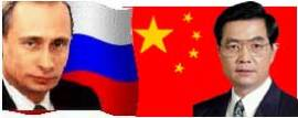 russia china partners